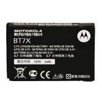 PMNN4425B SL7580e 1400 mAh Battery